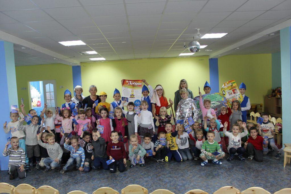 Юидовцы школы № 91 для детей детского сада
