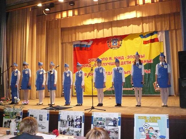 выступление отряда ЮИД школы № 91