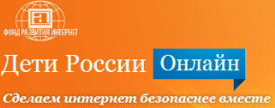 deti_rossii_online